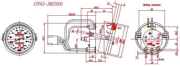 Спидометр механический